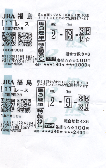 スキャン_20190630 (4).png