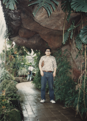 木野村勉東京夢の島1994年.png